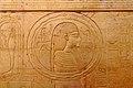 Ägyptisches Museum Kairo 2016-03-29 Tutanchamun Grabschatz 09.jpg