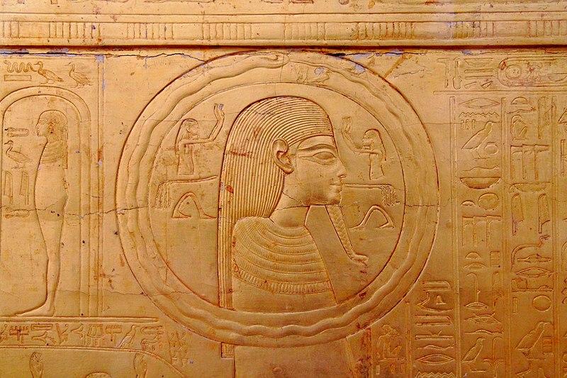 THE ST, TROS, & TAROT - Page 3 800px-%C3%84gyptisches_Museum_Kairo_2016-03-29_Tutanchamun_Grabschatz_09