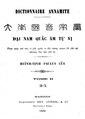 page1-85px-%C4%90%E1%BA%A1i_Nam_qu%E1%BA
