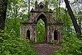 Башня часовая (Готические ворота).jpg