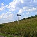 Бедярыш, Челябинская область - panoramio (2).jpg
