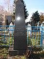 Братська могила радянських воїнів. Поховано 8 чол.JPG