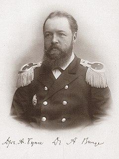 Russian explorer