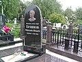 Бушнов Михаил Ильич.jpg