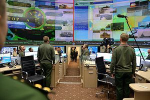 The National Defense Management Center - The National Defense Management Center in Moscow ( Information hall )