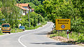 Влезот на селото Железница.jpg
