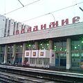 Вокзал г. Владимир.JPG