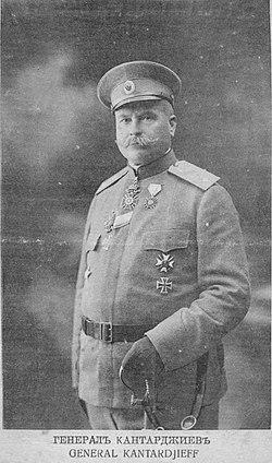 Генерал КАНТАРДЖИЕВ-1.jpg