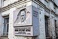 Дом, где жил революционер Бауман Н.Э., ныне -Орловская, 108 (б. Карла Маркса).jpg