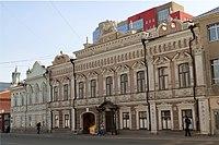 Дом городского главы И.И.Симанова, ул. Попова,4.JPG