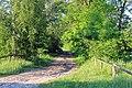 Дорога до Датині - panoramio.jpg