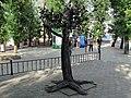 Железное древо жизни. 07.2010 - panoramio.jpg