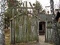 Житлово-господарський комплекс, садиба киянина, 10 ст..jpg