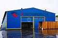 Завод Токопровод.jpg