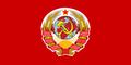 Застава СССР (1922).png