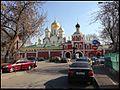 Зачатьевский монастырь - panoramio (4).jpg