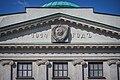 Здание губернской земской управы - 3.jpg