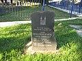 Камень на месцы касцёла Святога Міхаіла Арханёла. Слонім.jpg