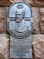 Карл Фаберже, меморіальна дошка, пасаж-1.JPG