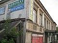 Кимры, улица Володарского, 17 1.jpg