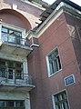 Константиновка, общежитие бутылочного завода 05.jpg