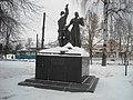 Кострома, памятник расстрелянным рабочим.JPG