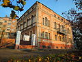 Лыкова Дамба, 2а Доходный дом (в 1841-1848 г жил Улыбышев А.Д., и в 1841 жил писатель Мельников П.И.).JPG