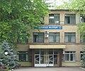 Маріупольське училище міліції.jpg