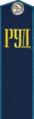 Мвд1943мс01.png