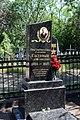 Могила Євстаф`єва 0043.jpg