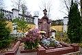 Могила протоирея Бориса Присяжнюка.jpg