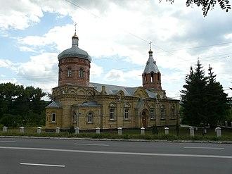 Mohyliv-Podilskyi - Image: Могілев Подольскьй. Георгіївська церква 01