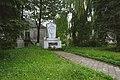 Монумент жертвам тоталітарного режиму, Зборів.jpg