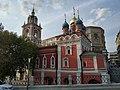 Москва. Церковь Георгия на Псковской горе.01.jpg
