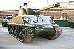 М4 «Шерман» (модификация HVSS) в Музее военной техники УГМК.jpg