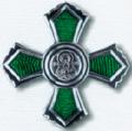 Орден преподобного Сергія Радонезького ІІІ.png