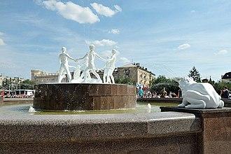 Barmaley Fountain - Image: Открытие фонтана