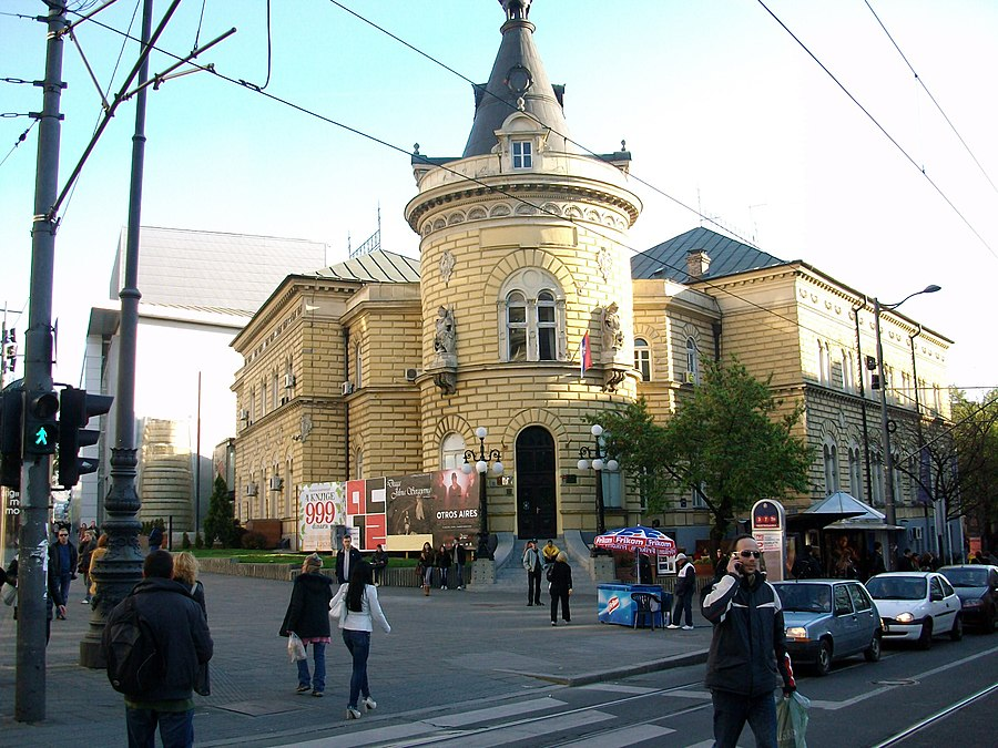 Officers' Club (Belgrade)