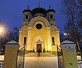 Павловский собор в Гатчине (западный фасад).jpg