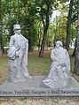 Пам'ятник Лизогубам Андрію та Іллі на території садиби Лизогубів, Седнів.jpg