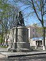 Пам'ятник М. В. Гоголю (Полтава).jpg