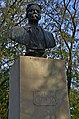 Пам'ятник М. Горькому, село Кандибине.jpg