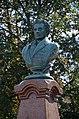 Пам'ятник О. С. Пушкіну — російському поету, Житомир.jpg