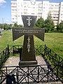 Пам'ятник загиблим козакам, Дослідне поле, Полтава.jpg