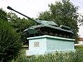 Пам'ятник на честь воїнів 32-ї гв. танкової бригади, Голубівка.jpg