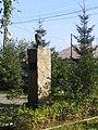 Памятник Сергей Владимировичу Закоре..jpg