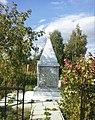 Памятник воинам, внесшим вклад, в победу в Великой Отечественной Войне, отдав свои жизни.jpg