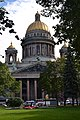 Памятник культуры Исаакиевский собор.jpg