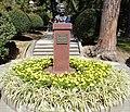 Памятник основателю парка Худекову Сергею Николаевичу.JPG