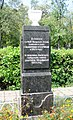Памятник польськім воїнам.jpg